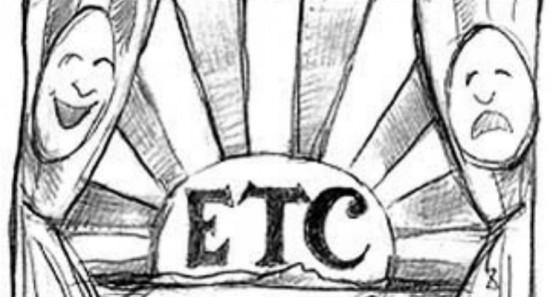 Essex Theatre Company (Illustration by Steven Kellogg)